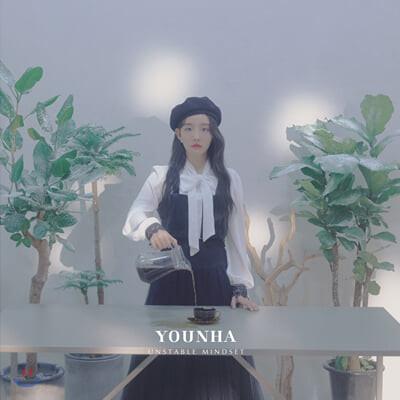 윤하 (Younha) - 미니앨범 5집 : UNSTABLE MINDSET