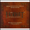 Howard Shore - The Hobbit: An Unexpected Journey (ȣ��: ����� ����) (6 Bonustracks)(Limited Deluxe Edition)(Soundtrack)(2CD)