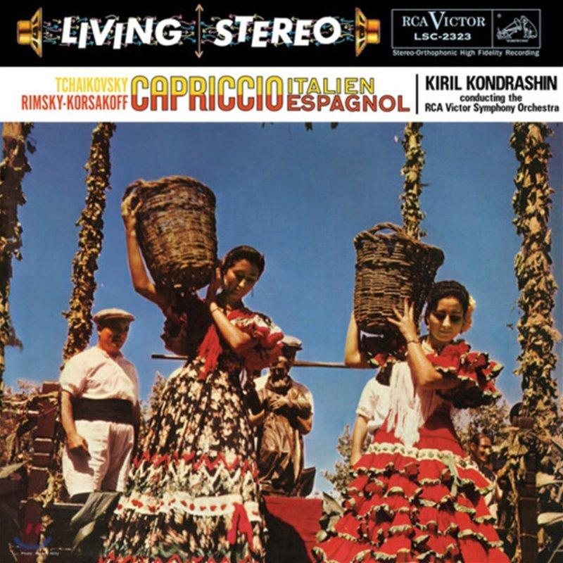 Kiril Kondrashin 차이코프스키: 이탈리아 기상곡 / 림스키-코르사코프: 스페인 기상곡 [LP]