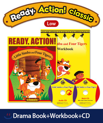 Ready Action Classic (Low) : Little Simba and Four Tigers
