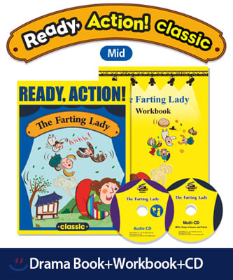 Ready Action Classic (MID) : The Farting Lady