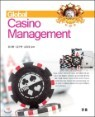 Global Casino Management