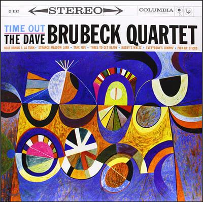 Dave Brubeck Quartet (데이브 브루벡 쿼텟) - Time Out [2LP]