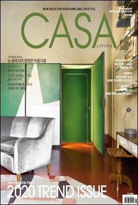 월간 CASA LIVING 2020년 1월호