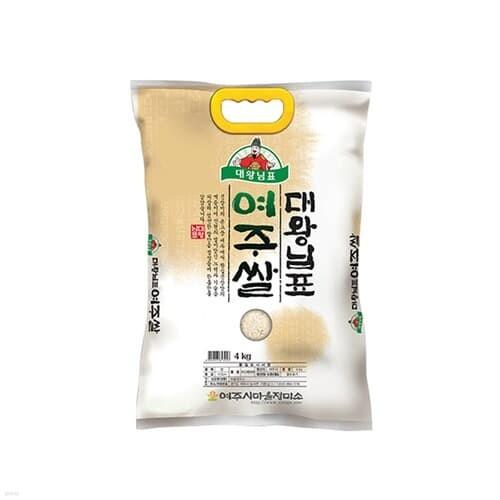 2020년 대왕님표 여주쌀 4kg