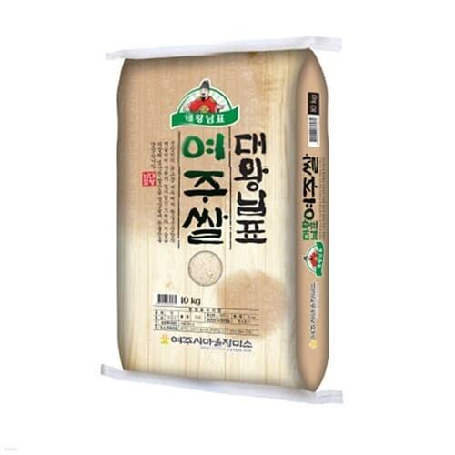 2020년 대왕님표 여주쌀 10kg