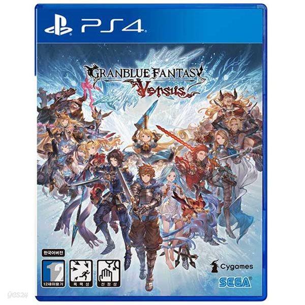 PS4 그랑블루 판타지 버서스 한글판