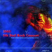 2001 5th Bud Rock Concert [2CD]