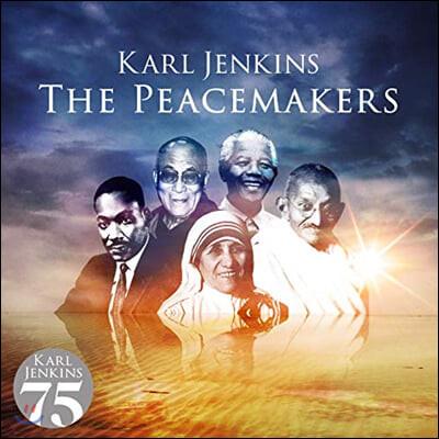 칼 젠킨스: 더 피스메이커스 (Karl Jenkins: The Peacemakers)