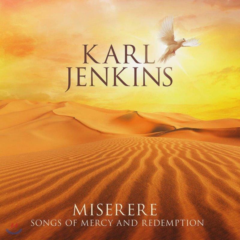 칼 젠킨스: 미제레레 (Karl Jenkins: Miserere)
