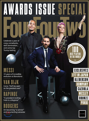 Four Four Two (월간) : 2020년 01월