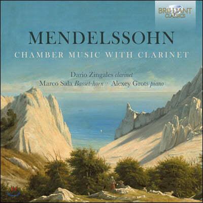 Dario Zingales 멘델스존: 클라리넷이 포함된 실내악 (Mendelssohn: Chamber Music with Clarinet)