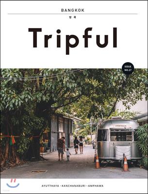 Tripful 트립풀 Issue No.17 방콕