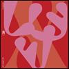 몬스타엑스 (Monsta X) - All About Luv (Ltd. Ed)(Poster)(140G)(Colored LP)