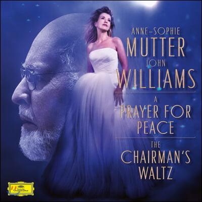 Anne-Sophie Mutter 존 윌리엄스: '뮌헨', '게이샤의 추억' 영화음악 (John Williams: A Prayer For Peace, The Chairman's Waltz) [7인치 Vinyl]