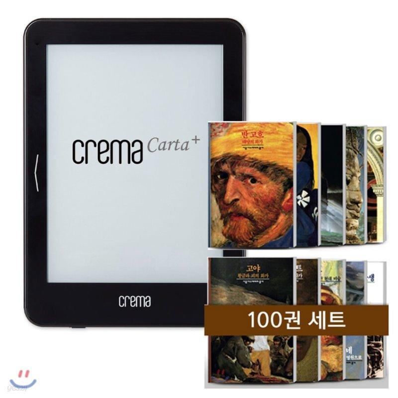 예스24 크레마 카르타 플러스 (crema carta+) + [시공디스커버리 총서 베스트 1~10 (전100권)] eBook 세트