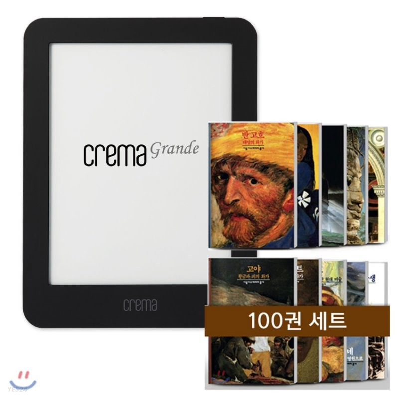 예스24 크레마 그랑데 (crema grande) : 블랙 + [시공디스커버리 총서 베스트 1~10 (전100권)] eBook 세트