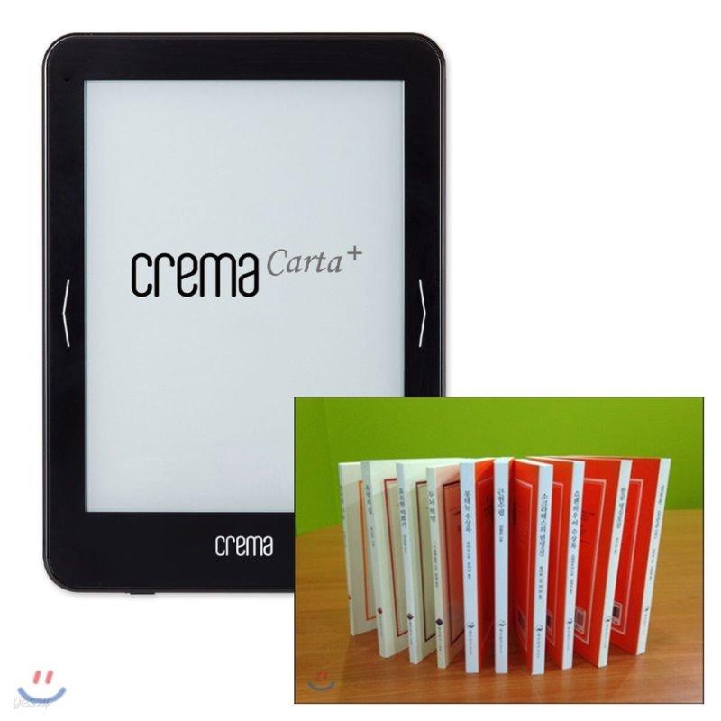 예스24 크레마 카르타 플러스 (crema carta+) + [범우문고 베스트 50] eBook 세트