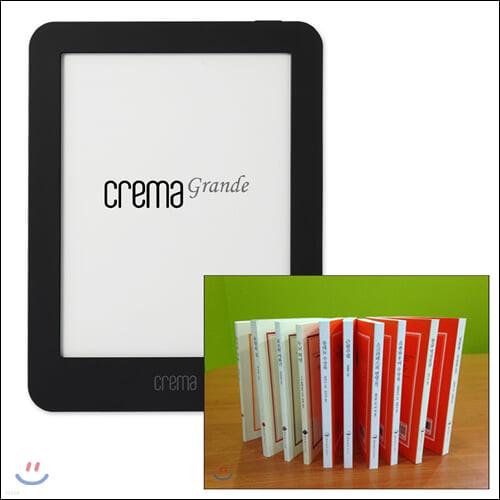 예스24 크레마 그랑데 (crema grande) : 블랙 + [범우문고 베스트 50] eBook 세트