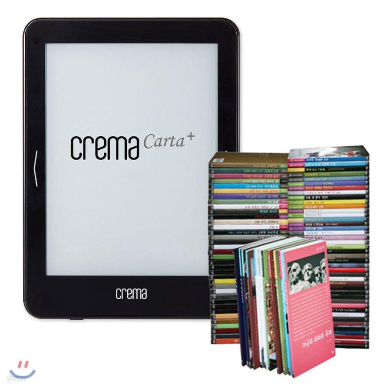 예스24 크레마 카르타 플러스 (crema carta+) + [[에디션] 지식 에디션 W] eBook 세트