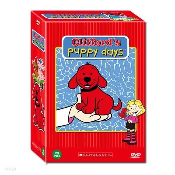 클리포드 퍼피 데이즈 Clifford's Puppy Days 10종세트