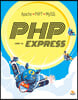 PHP EXPRESS
