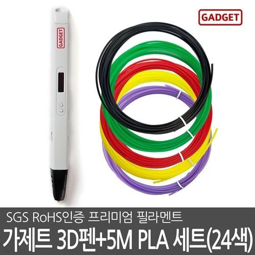가제트 3D펜 GP3000+5M PLA 필라멘트 세트(24색)