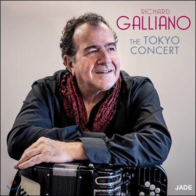 Richard Galliano (리처드 갈리아노) - The Tokyo Concert [2LP]