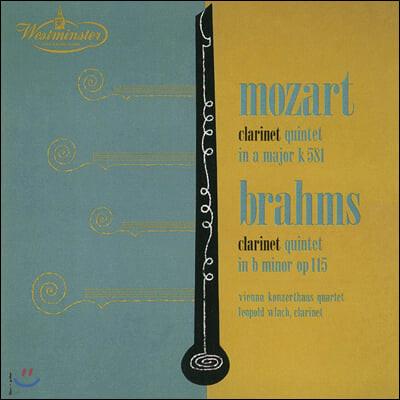 Leopold Wlach 모차르트 / 브람스: 클라리넷 5중주 (Mozart: Clarinet Quintet K.581 / Brahms: Op.115)