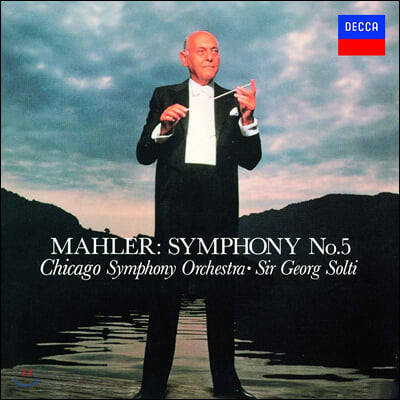 Georg Solti 말러: 교향곡 5번 (Mahler: Symphony No.5)