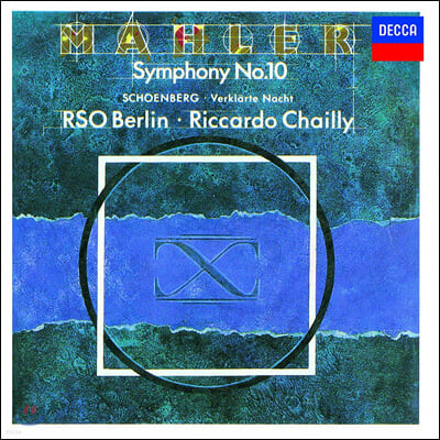 Riccardo Chailly 말러: 교향곡 10번 (Mahler: Symphony No. 10)