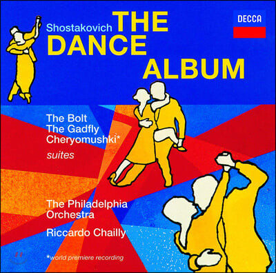 Riccardo Chailly 쇼스타코비치: 무곡집 (Shostakovich: The Dance Album)