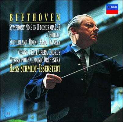 Hans Schmidt-Isserstedt 베토벤: 교향곡 9번 (Beethoven: Symphony Op. 125)