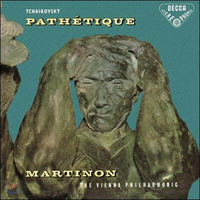 Jean Martinon 차이코프스키: 교향곡 6번 `비창` / 쇼스타코비치: 교향곡 1번 (Tchaikovsky: Symphony Op.74 / Shostakovich: Symphony Op.10)