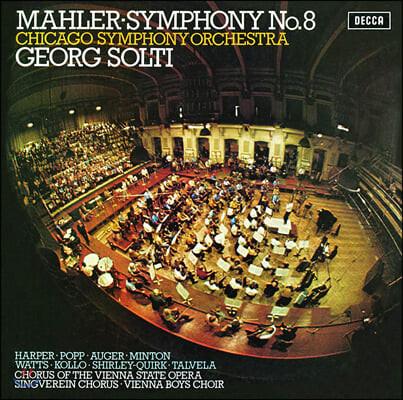 Georg Solti 말러: 교향곡 8번 (Mahler: Symphony No. 8)