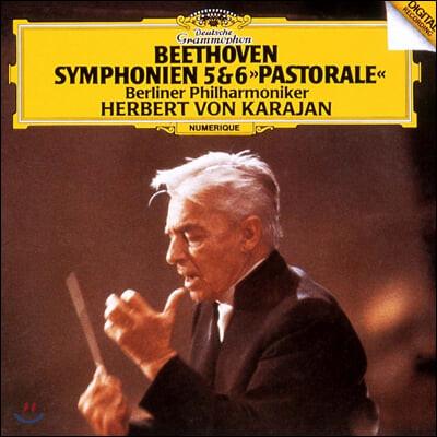 Herbert von Karajan 베토벤: 교향곡 5번 '운명', 6번 '전원' - 카라얀 (Beethoven: Symphony No.5 & 6 'Pastorale')