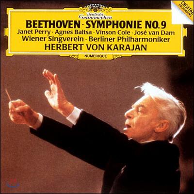 Herbert Von Karajan 베토벤 : 교향곡 9번 '합창' (Beethoven: Symphony No.9)