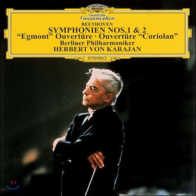 Herbert von Karajan 베토벤: 교향곡 1, 2번, 에그몬트 서곡, 코리올란 서곡 (Beethoven: Symphonien 1 & 2, Egmont Overture, Overture Coriolan)