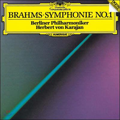 Herbert von Karajan 브람스: 교향곡 1번, 하이든 주제에 의한 변주곡 (Brahms: Symphony No. 1, Variations on a Theme by Haydn)