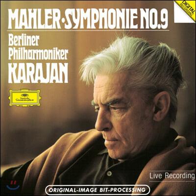 Herbert von Karajan 말러: 교향곡 9번 (Mahler: Symphony No. 9)