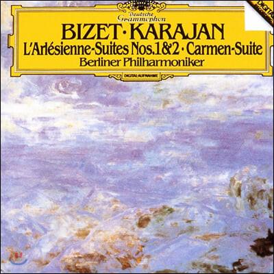 Herbert von Karajan 비제: 아를르의 여인, 카르멘 (Biezt: L'Arlesienne, Carmen)