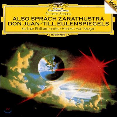 Herbert von Karajan 슈트라우스: 차라투스트라는 이렇게 말했다, 돈 후안 외 (R. Strauss: Also sprach Zarathustra, Don Juan, Till Eulenspiegels lustige Streiche)