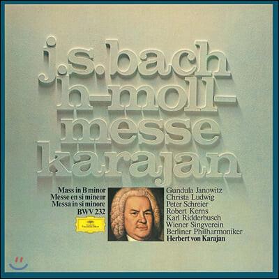 Herbert von Karajan 바흐: 미사 b단조 (J.S. Bach: Mass in b minor)