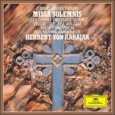 Herbert von Karajan 베토벤: 장엄 미사 (Beethoven: Missa solemnis)