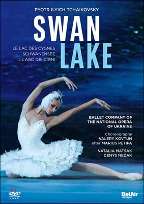 우크라이나 국립 발레단 - 차이코프스키: 백조의 호수 [발레리 코브툰 재안무 버전] (Tchaikovsky: Swan Lake)