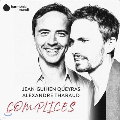 Jean Guihen Queyras / Alexandre Tharaud 첼로와 피아노를 위한 소품 모음집 - 장-기엔 케라스, 알렉산드르 타로 (Complices)