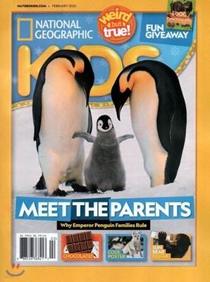 National Geographic Kids (월간) : 2020년 02월
