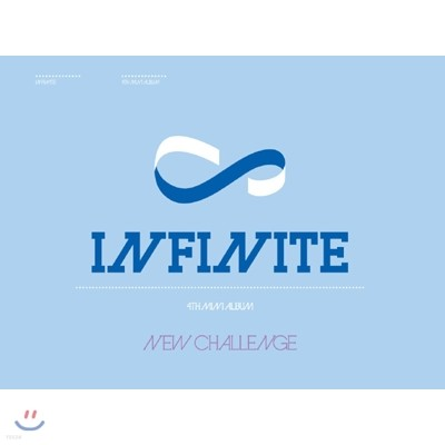 인피니트 (Infinite) - 4th 미니앨범 : New Challenge