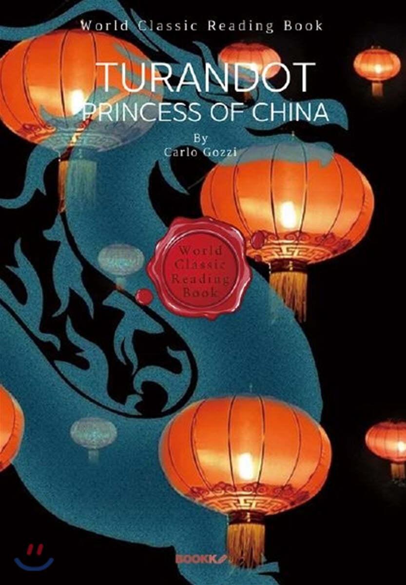 투란도트 : Turandot, Princess of China (연극대본: 영어원서)