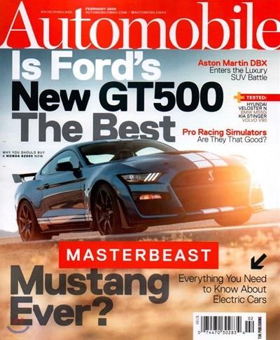 Automobile Magazine (월간) : 2020년 02월